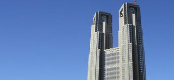 丹下健三「東京都庁舎」