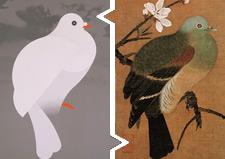 田中一光「一羽の白い鳩」の元ネタ
