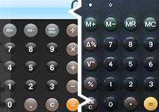 ジョナサン・アイブ「iphone(計算機)」の元ネタ