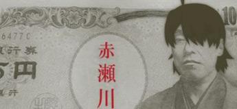 新房昭之「化物語-9話・10話」