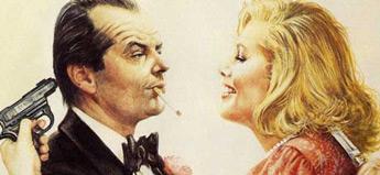 ジョン・ヒューストン「女と男の名誉」