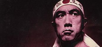 三島由紀夫「朱雀家の滅亡」
